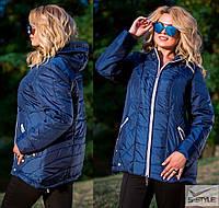 Женская демисезонная куртка, размер 52, 54, 56, 58. В наличии 3 цвета