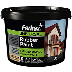 Краска резиновая Farbex, белая матовая 1,2 кг