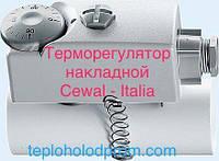 Терморегулятор натрубный накладной (термостат, термореле) CEWAL
