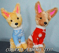 Мягкая игрушка Собачка Лайма (33см)