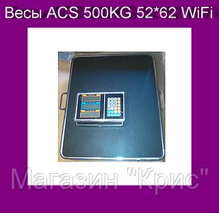 Весы ACS 500KG 52*62 WiFi!Акция