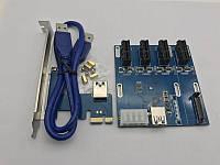 PCI-E 1X хаб концентратор разветвитель множитель PCI-E 1 1X to 4 1X USB 3.0