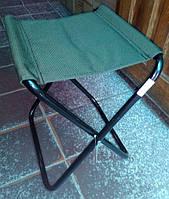 Раскладной стул для сада, рыбалки, отдыха, фото 1