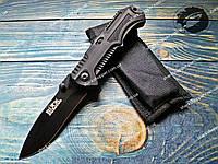 Нож складной Buck 212 Полуавтомат
