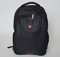 Рюкзак из новой коллекции