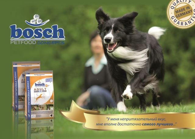 Корм Bosch для взрослых собак