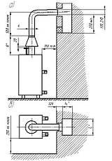 Двоконтурний газовий котел 32В кВт(авт. КАРЕ) Рівнетерм, фото 3