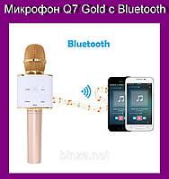 Микрофон Q7 Gold c Bluetooth