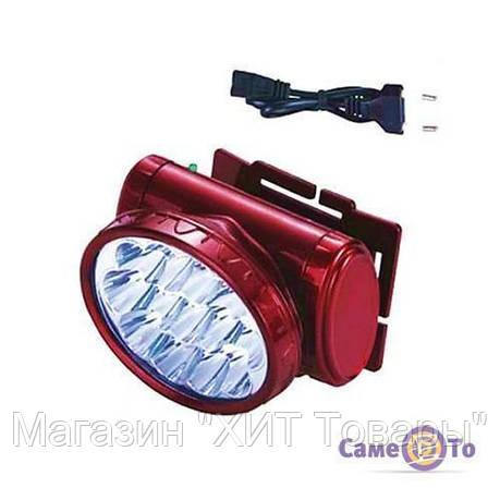 Налобный фонарь LED YJ 1898, фото 2