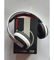 Наушники Stereo Headphine ZQW F-4-2