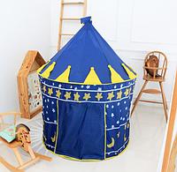 """Домик волшебника - Большая детская игровая палатка шатёр """"Cubby House"""" 135см х 105см"""
