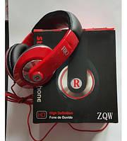 Наушники Stereo Headphine ZQW RIO