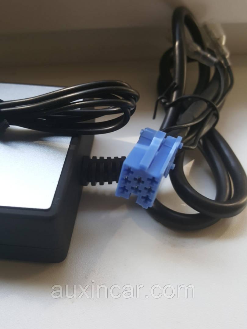 MP3 usb aux адаптер для штатной магнитолы Fiat
