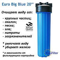 Big Blue 20 (Euro) | Магистральный фильтр для воды