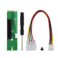Переходник адаптер NGFF M2 M.2 to PCI-E 4x V1.0 под райзера, BTC