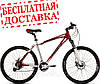Велосипед горный Ardis Progressive MTB 26