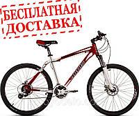 Велосипед горный Ardis Progressive MTB 26, фото 1