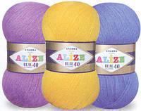 Пряжа для ручного вязания Alize Angora Real 40