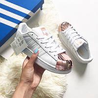 Женские кроссовки Adidas Superstar White/Copper Metallic