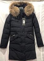 Пальто женское пуховое SAN CRONY art.FW510/303