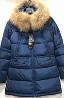 Пальто женское SAN CRONY art.FW604/324