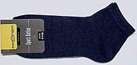 Летние короткие носки для мужчин джинсового цвета