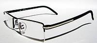 Очки для коррекции зрения FARSI 9191 (рмц 62) (вставка Изюмское стекло)