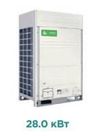 Компрессорно-конденсаторный блок 28,0 кВт COU-96 CR1-A  CHIGO (Китай), фото 1