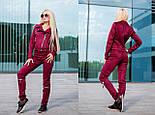 Женский красивый замшевый костюм: куртка-косуха и брюки с молниями (6 цветов), фото 8