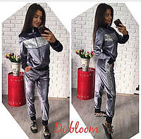Серый спортивный костюм с вставками пайетками