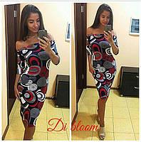 Облегающее платье с геометричным принтом