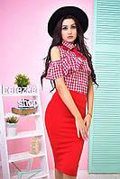 Молодежный красивый костюм: рубашка и юбка карандаш в красном цвете