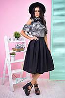 Молодежный красивый костюм с юбкой миди в черном цвете