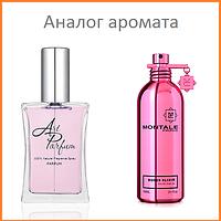 195. Духи 40 мл Roses Elixir Montale