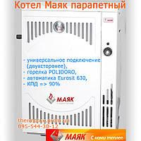 Двухконтурный парапетный котел Маяк-12.5ПВ АОГВ газовый стальной с горячей водой (завод Маяк)