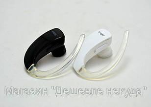 Bluetooth гарнитура Jabra STON