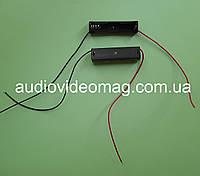Отсек для 1 ААА (микропальчиковой) батарейки