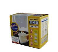 Рисомойка (Емкость для промывания риса)