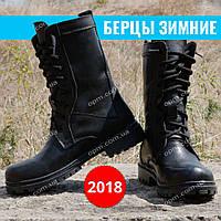 """Берцы ЗИМНИЕ """"СКОРПИОН"""" утеплитель ЦЫГЕЙКА,  подошва НАТО, черные"""