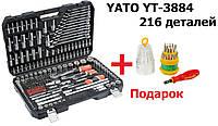 Профессиональный набор инструментов ключи YATO 216 YT-3884