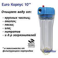 BВ 10 (Slim) | Фильтр корпус для очистки воды