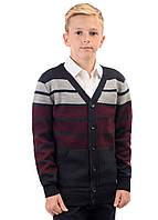 Кофта на пуговицах на мальчика подростка