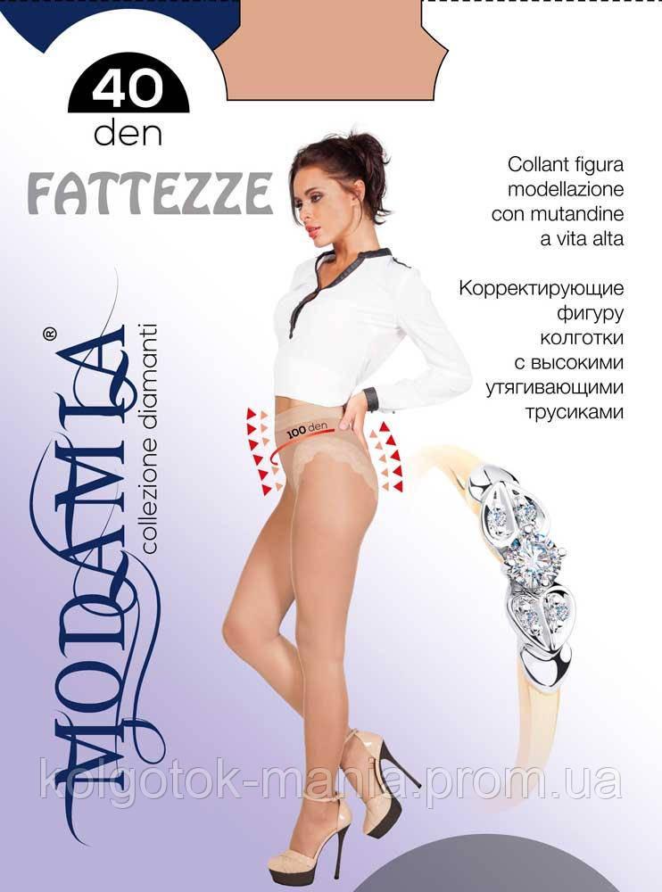 """Женские колготки Modamia """"Fattezze 40 den"""""""