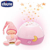 Ночник-проектор Chicco Спокойной ночи звезды (02427.10)