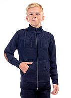Кофта на змейке шерстяная с карманами на мальчика