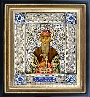 Святой Владимир скань икона