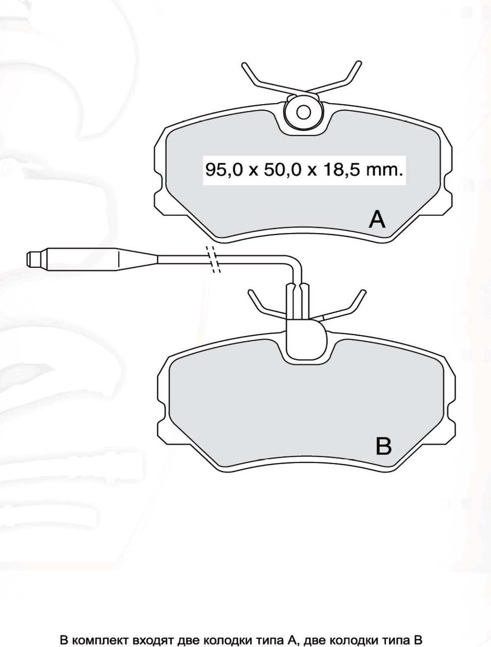 DBB 262.00 Тормозные колодки (передние) CITROEN 95666894, PEUGEOT 425107
