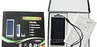 Зарядное устройство на солнечной батарее 1350mAh (SOLAR CHARGER), купить