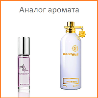 196. Концентрат Roll-on 15 мл White Aoud Montale
