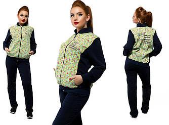 Жіночий повсякденний костюм демісезонний з трикотажу і котону. Розпродаж розмір тільки 54